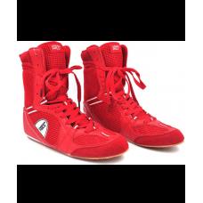 Обувь для бокса PS005, красная