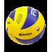 Мяч волейбольный MVA 200