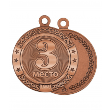 """Медаль МК183 """"Бронза"""", (только по 5 штук)"""