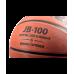 Мяч баскетбольный JB-100 №6