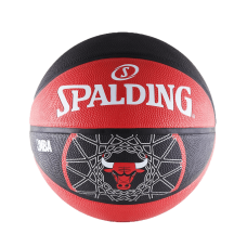 Мяч баскетбольный NBA Team Bulls 83-173z, №7