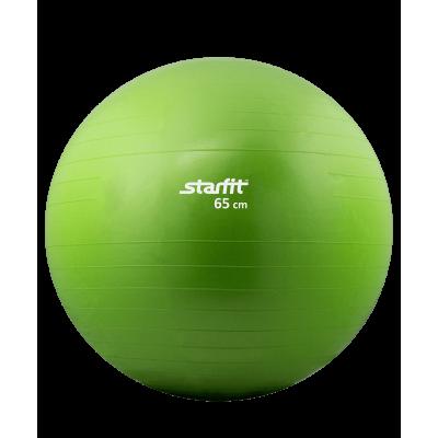 Мяч гимнастический GB-101 65 см, антивзрыв, зеленый