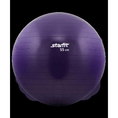 Мяч гимнастический GB-101 55 см, антивзрыв, фиолетовый