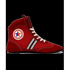 Обувь для самбо WS-3030, замша, красная
