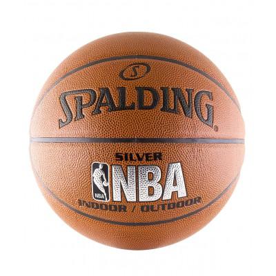 Мяч баскетбольный Silver №7