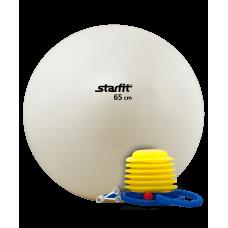 Мяч гимнастический GB-102 с насосом 65 см, антивзрыв, белый