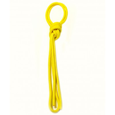 Скакалка для художественной гимнастики 3 м, желтая