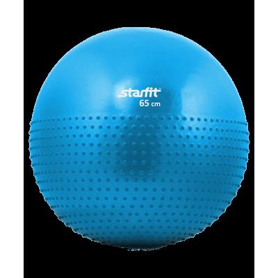 Мяч гимнастический полумассажный GB-201 65 см, антивзрыв, синий