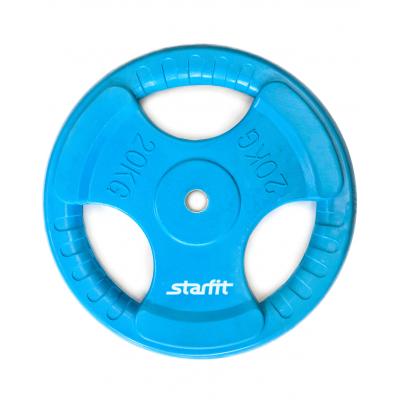 Диск обрезиненный BB-201, d=26 мм, синий, 20 кг