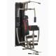 Силовой тренажер Hammer Ferrum Pro II 9093