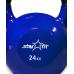 Гиря виниловая DB-401, темно-синяя, 24 кг