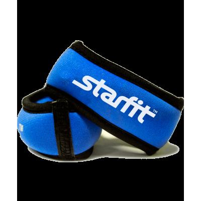 """Утяжелители для рук """"Браслет"""" WT-101, 0,75 кг, синие/черные"""