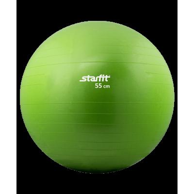 Мяч гимнастический GB-101 55 см, антивзрыв, зеленый