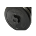 Гантель разборная пластиковая DB-701 15,5 кг